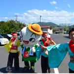 よさこいを通して 地域の活性化を目指します! よさこいチーム「Kagashi無限隊」